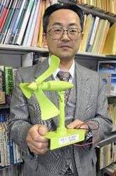 新型風車「カエデの種型風車」を開発した島田教授