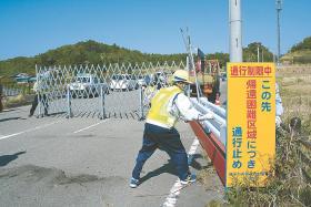 fukushima20130523024jd