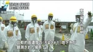 fukushimaosensuiK10035875111_1308061916_1308061942_01