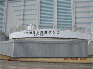 見栄えだけ大きなタンクを何百も並べても、溶接もしていないハリボテ、ダダ漏れでは、確かに「日本の恥」