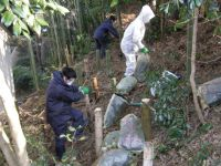 fukushimawages