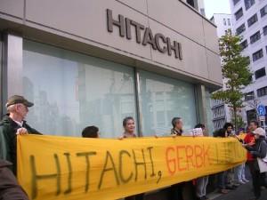 日立のリトアニア向け原発輸出に抗議の人たちが来日、日立本社で抗議活動