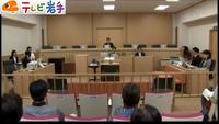 iwateNPOTVI_39841