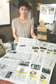 刷り上がった「大槌新聞」を紹介する高田さん