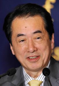 FILES-JAPAN-POLITICS-PM-CANDIDATES