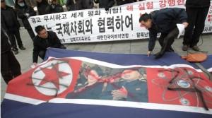 北朝鮮の核実験に対するデモ=2月12日、ソウル