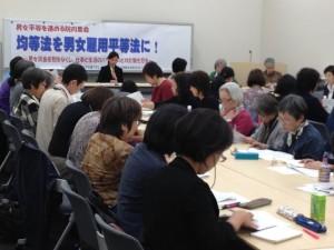 男女雇用法改正を求める院内集会