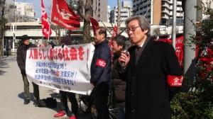 経団連前での抗議行動