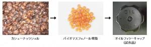 mitsubishiee_mm12_bio0926_001