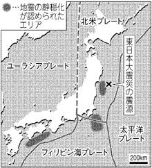 miyagikenoki02