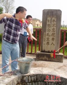 中国にある「水を飲むとき、井戸・・・」の石碑。この地を訪問する人々はみな水を飲む。