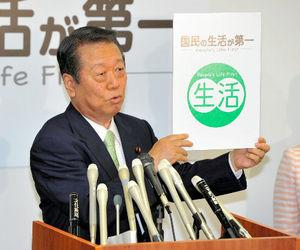 新党「国民の生活が第一」のマークを掲げる小沢一郎代表=1日午後、東京・永田町