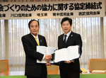 埼玉県と信用金庫の協定締結式