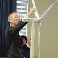 風車の模型で事故原因を説明する