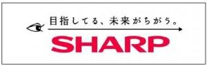 sharpimages