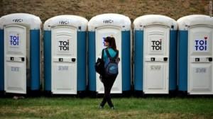 これは現在のトイレ。ソーラートイレは待たなくてもいい??
