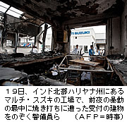 suzukiindia20120719at70p