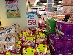 台湾のスーパーで山積みされている日本食品