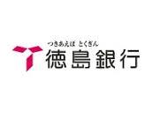 tokushimagin
