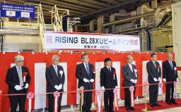 「スプリング8」に新しい光学設備が完成しテープカットに臨む関係者=4日午後、兵庫県佐用町