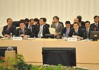 横浜で開いたAPEC閣僚会議