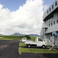 メガソーラー誘致のため今年度末で廃止されることになった枕崎空港
